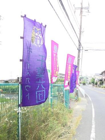 00_170618_開会式前.jpg